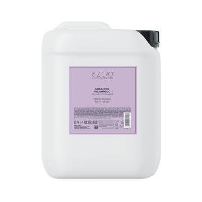 Shampoo multi-vitaminico professionale